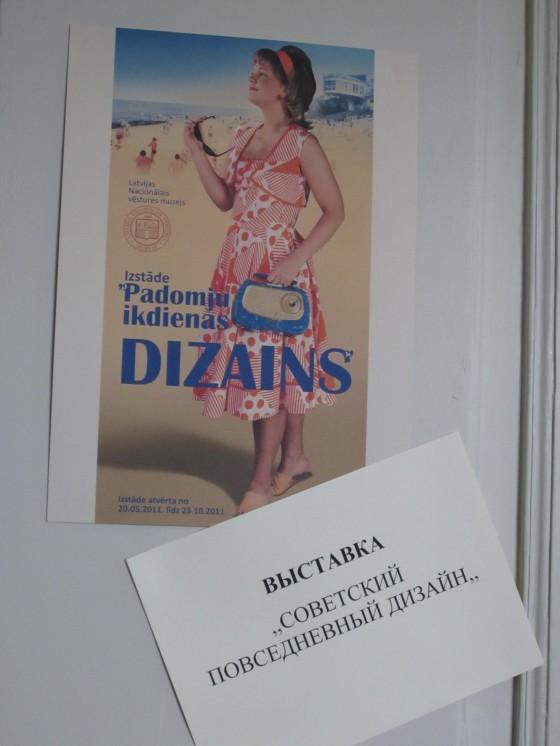 Lettland2011 220