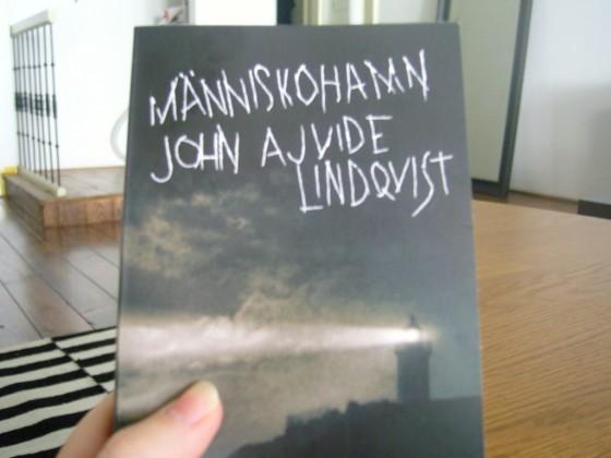 manniskohamn1